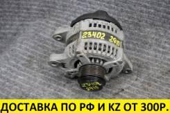 Генератор Toyota 2ZRFE, 3Zrfae, 2Zrfae контрактный