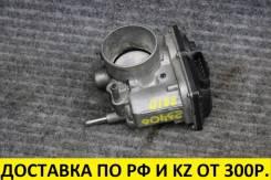 Заслонка дроссельная ZR# 22030-37010 контрактная, электро