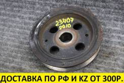 Шкив коленвала Toyota 3ZR [13470-37030]