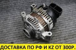 Генератор Mazda L3P918300B / A2TJ0391C Контрактный, оригинальный