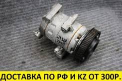 Компрессор кондиционера Mazda 6 (GH) LF [GS1D61450A]