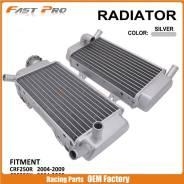 Радиаторы (пара) Honda CRF250X, CRF250R 2004-2009