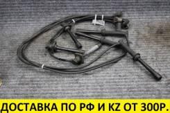 Провода высоковольтные, комплект Mazda Millenia TAFP KFZE оригинал