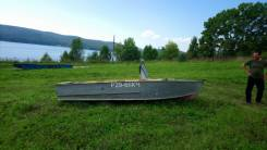 Продам лодку Прогресс 2