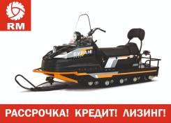 Русская механика Буран Лидер, 2021