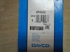 Ремень Dayco