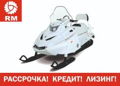 Русская механика Тайга Патруль 551 SWT, 2021