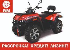 Русская механика РМ 650-2, 2021