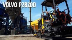 Volvo ABG2820, 2020