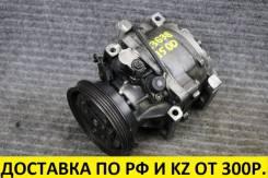Компрессор кондиционера Toyota 4E/5E контрактный