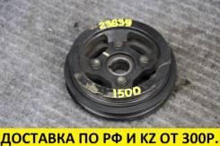 Шкив коленвала Toyota 4E/5E 13408-11012 контрактный