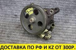 Гидроусилитель руля Toyota 4E/5E 44320-10101 контрактный