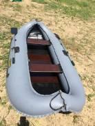 Продам лодку ПВХ Лидер 260