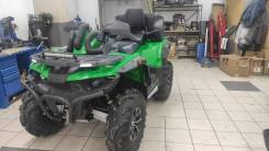 Stels ATV 650 Guepard Trophy, 2018