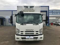 Isuzu Forward, 2014