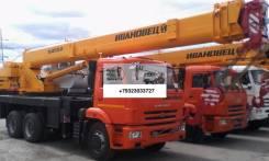 Ивановец КС-45717К-1Р, 2020