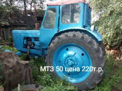 МТ3-50, МТЗ-80, Т-25, сеялка