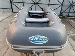 Лодка Skyboat 360RC с пластиковым дном RIB складной