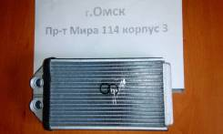 Радиатор печки Toyota Corsa / Tercel / RAUM / Cynos 94-99г в Омске