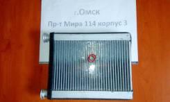Радиатор печки Toyota Camry / Windom / Lexus ES300 01-06г