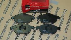 Тормозные колодки передние дисковые Remsa для Opel / Saab / Fiat