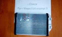 Радиатор печки Toyota Camry Gracia / MARK II Qualis / Windom 96-01г
