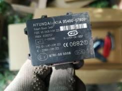 Блок сигнализации KIA