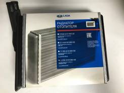 Радиатор отопителя LADA ВАЗ- 2123 Ш. Нива завод