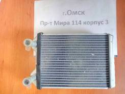 Радиатор печки Toyota LAND Cruiser 80 90-98г