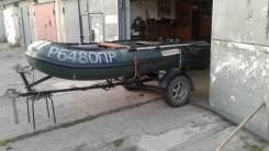 Лодка Suzumar с мотором Tohatsu 15 сил