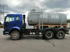 Вакуумная Машина 10м3 на шасии Ford Cargo 6Х4, 2008
