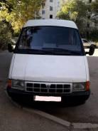 ГАЗ 33023, 2002