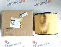 Новый Фильтр воздушный Оригинал AUDI Q5 A4 S4 A5 8W0133843C