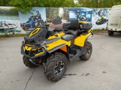BRP Can-Am Outlander Max 650 XT, 2013