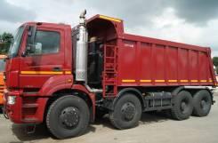 КамАЗ 65801, 2020