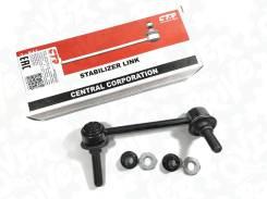 Стойка стабилизатора передняя левая CTR CLT-46 Prado 120, 150