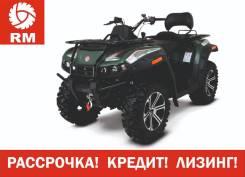Русская механика РМ 500-2, 2021