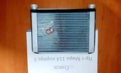 Радиатор печки Honda Odyssey 99-03г