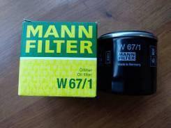 Фильтр масляный MANN