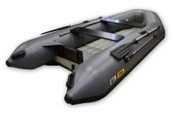 Лодка надувная моторная солар -350 темно серая в наличии