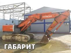Hitachi, 2008