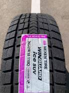 Nexen Winguard Ice SUV Made in Korea!, 265/60 R18