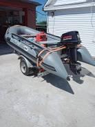 Лодка ПВХ- 360, мотор Ниссан-Марин, телега для перевозки лодки.