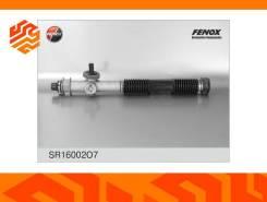 Рейка рулевая Fenox SR16002O7