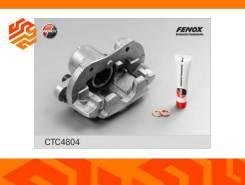 Суппорт тормозной Fenox CTC4804O7 правый передний