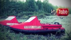 Продам комплект Фрегат- 480 + меркури 40 водомёт