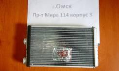 Радиатор отопителя Suzuki Grand Vitara 05-14г