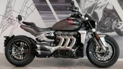 Triumph Rocket III, 2020