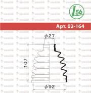 Пыльник ШРУСа наружный Toyota Camry ACV4# 06-09 / RAV4 ACA2# 2AZFE 03-05 / Ipsum ACM2# 01-09 / Highlander Maruichi 02164