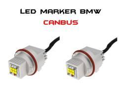 Светодиодные маркеры Premium CREE-XTE для BMW (тип 1)